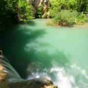Хотнишки Водопад наричан още (Кая Бунар)